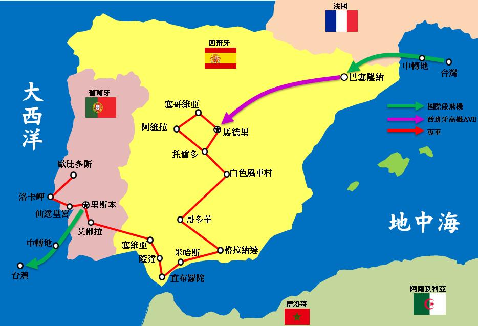西班牙旅遊地圖